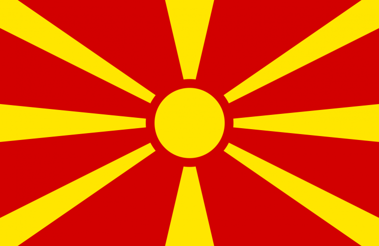 Macedonia Issues Algasol Patent